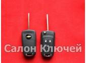 Chevrolet CRUZE выкидной ключ 3 кнопки 434MHz ID46