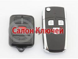 Корпус выкидного ключа BYD для соединения брелка и ключа