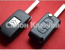6490E0 Ключ Citroen (OEM) 6490 E0