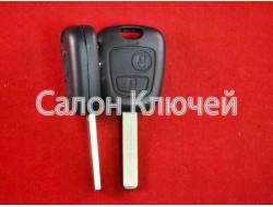Корпус ключа Citroen C1, C2, C3, Berlingo на 2 кнопки лезвие VA2 оригинал
