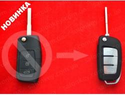 Ford выкидной ключ для переделки 3 кнопки корпус Нового образца