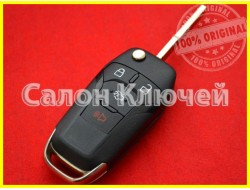 Ключ выкидной Ford Fusion 2013-2016 (ORIGINAL) USA 315Mhz ID49