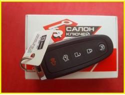 CJ5T-15K601-DC Смарт ключ Ford (Original) CJ5T15K601DC