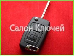 1017025702 Ключ выкидной Geely SL без чипа