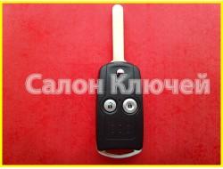 Ключ выкидной Honda CR-V 2011-2014 ID46 433Mhz
