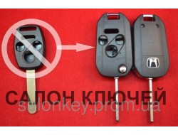 Ключ Honda civic cr-v, hr-v выкидной ключ 3+1 кнопки Вид Rubin