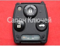 72147-TA0-W2 Ключ Хонда