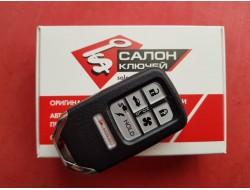 72147-TRW-A01 Смарт ключ Honda (Mexico) 72147TRWA01