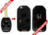 Выкидной ключ Honda 3 кнопки для переделки из обычного вид №6 Стиль New Original