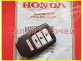 72147-TVA-A11 Ключ смарт Honda USA (ORIGINAL) 72147TVAA11 CWTWB1G0090 72147TVAA1 72147-TVA-A1