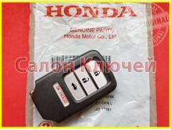 72147-T3W-A01 Смарт ключ Honda (Original) 72147-T3W-A01