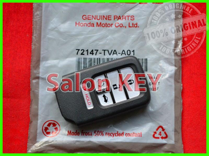 72147-TVA-A01 / 72147-TVA-A21 / 72147-TVA-A31 Ключ Хонда Оригинал