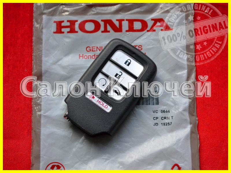 72147T2GA51 Ключ Хонда 72147-T2G-A51