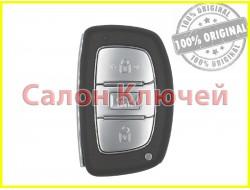 Смарт ключ Hyundai Tucson 19-20 EU (Original)