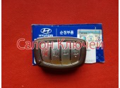 Смарт ключ Hyundai Ioniq 17-18 USA (Original)