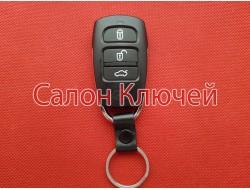 Пульт Хундай Грандеур / Hyundai Grandeur 06-09