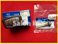 95440-C1500NNA Смарт ключ Hyundai (Original) 95440C1500