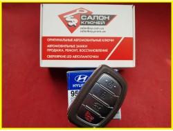 Смарт ключ Hyundai Ioniq 17-19 (Хундай Ионик) (Original) 4 кнопки