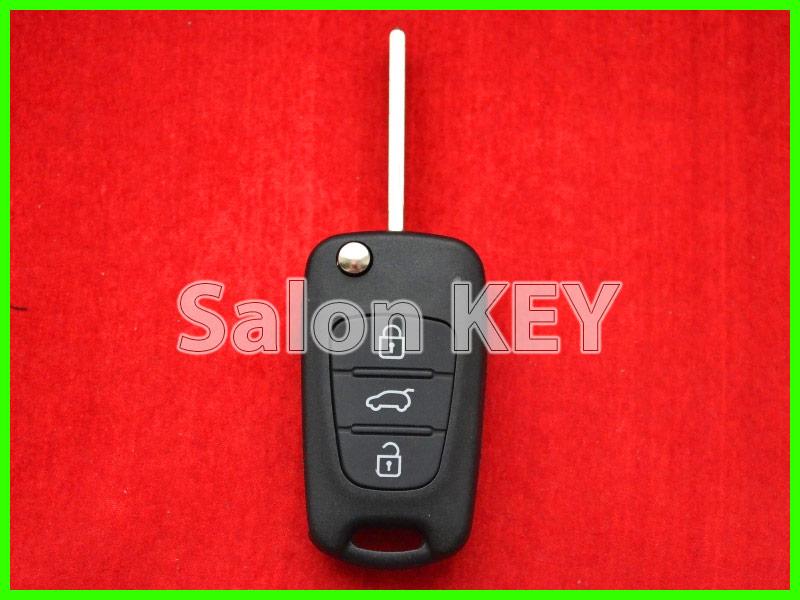 Ключ Hyundai выкидной корпус