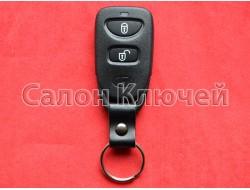 Брелок управления сигнализацией Hyundai Santa-Fe