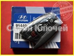 Смарт Ключ Hyundai Santa Fe USA 13-18 (Original)