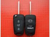 Корпус выкидного ключа Hyundai 3 кнопки средняя HOLD (ORIGINAL)