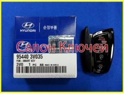 95440-3V035 Смарт ключ Hyundai с кнопками и чипом