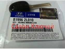 81996-2L010 Ключ Хундай с чипом