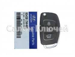 Выкидной ключ Hyundai Santa Fe 13-15 (Original) 95430-2W400 95430-2W501 DM-433-EU-TP RKE-4F08