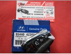Смарт ключ Hyundai Santa Fe 13-18 (Original) 95440-4Z200 SY5DMFNA04