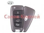 95430-S2000 Выкидной ключ Hyundai (ORIGINAL) 95430S2000