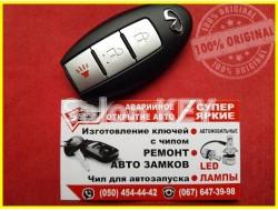 Ключ Infiniti original 3 кнопки KR55WK49622 5wk49848 5wk49622