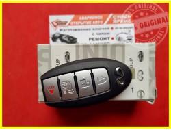 Смарт ключ Infiniti QX60 USA 14-17 (Original) 4 кнопки
