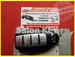 285E3-JK65A Смарт ключ Infyniti (Original)