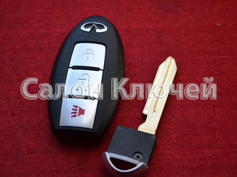 Ключ proxy 3 кнопки Infinity fx35 fx45 fx50 ex35