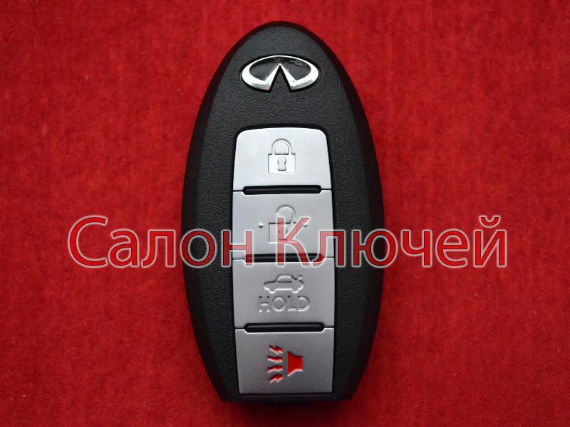 Ключ Infinity proxy 4 кнопки  FCC ID: KR55WK49622 285E3-1AA5B 285E3-1AA0B