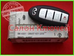 285E3-4HB0C Ключ Infiniti (Original) 285E34HB0C