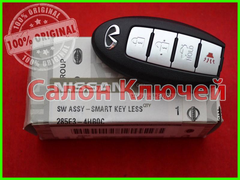 285E34HB0C Ключ Инфинити 285E34HB0A