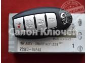 285E39NF4A Ключ Infiniti QX60 USA 2013-2019 (Original) 285E3-9NF4A S180144321
