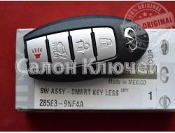 285E3-9NF4A Ключ Infiniti (Original) 285E39NF4A