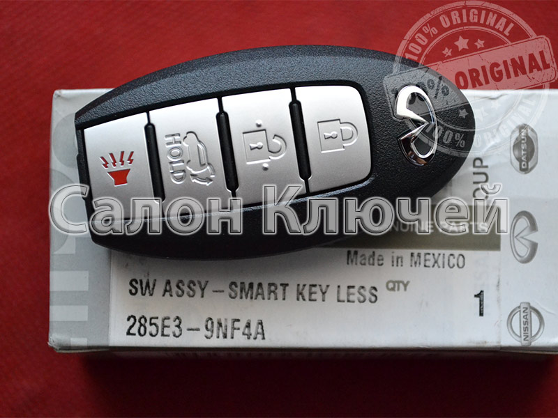 285E3-9NF4A Смарт ключ инфинити 285E39NF4A