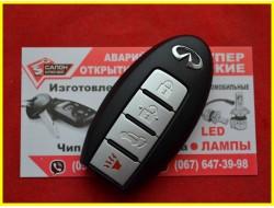 Ключ Infiniti QX70 USA 2013-2017 (Original) 4 Кнопки