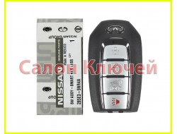 285E3-6HE1A Ключ Infiniti Q50 Q60 USA 2019-2021 (Original) KR5TXN7 S180144713 285E36HE1A