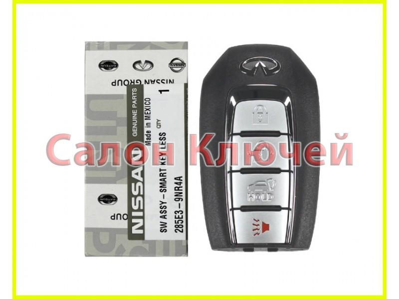 Ключ Infiniti QX60 USA