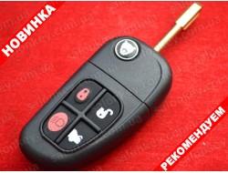 Ключ Jaguar 4 кнопки 434Mhz 4D ID60