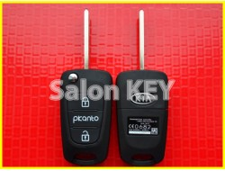 Выкидной ключ Kia Picanto 2011-2013 (Original) 2 кнопки 433Mhz id46