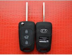 81996-1H200 Ключ Kia