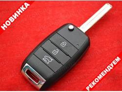 Ключ KIA Carens 12-16г