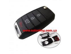 Выкидной ключ Kia 4 кнопки корпус