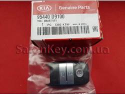 95440-D9100 Ключ Kia